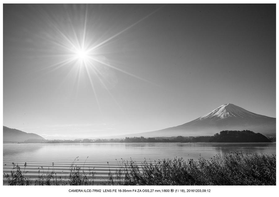 山梨の絶景・ Mt.FUJI。富士山は日本の誇り・星空・夜景59.jpg