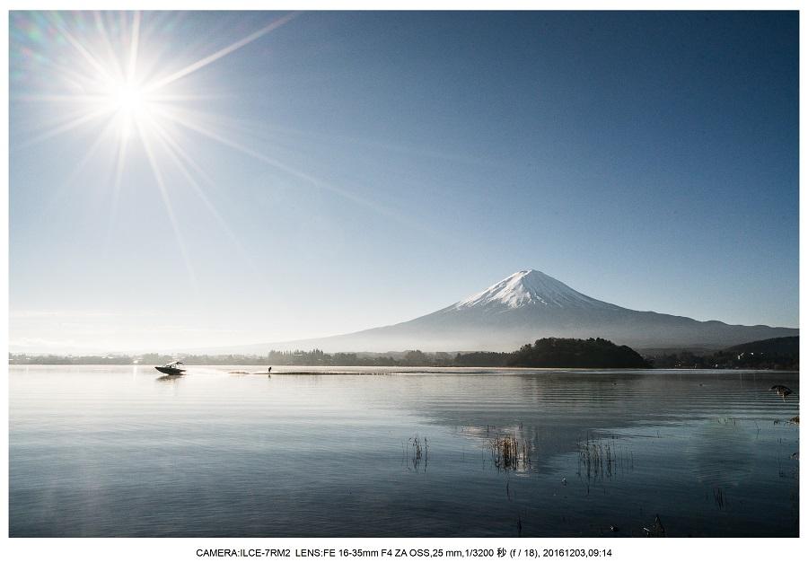 山梨の絶景・ Mt.FUJI。富士山は日本の誇り・星空・夜景60.jpg