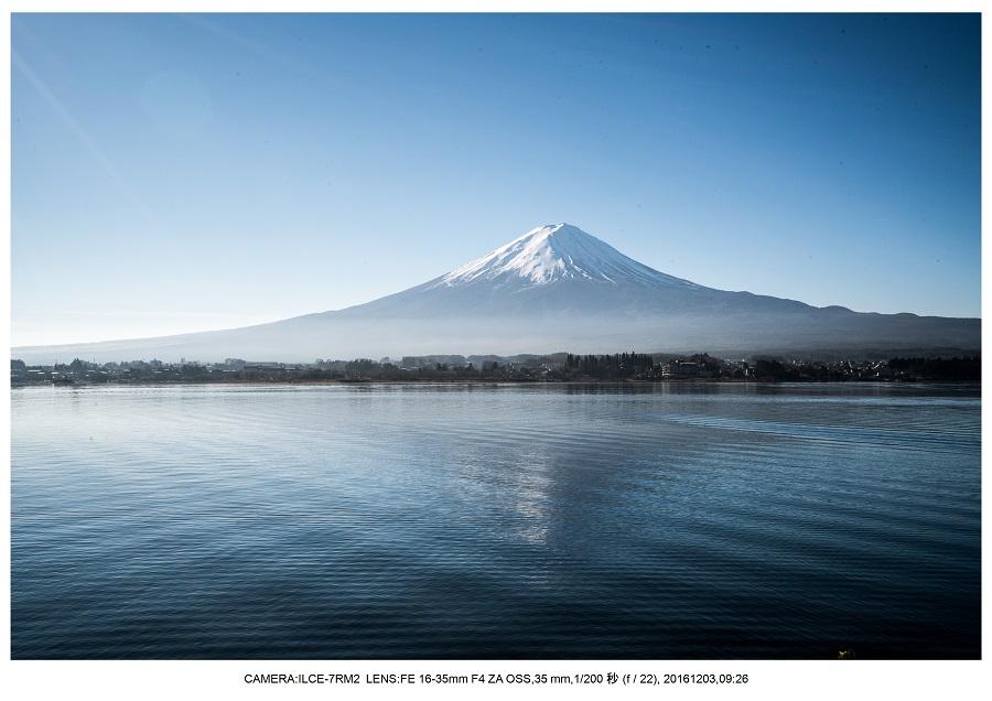 山梨の絶景・ Mt.FUJI。富士山は日本の誇り・星空・夜景61.jpg