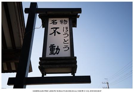 山梨の絶景・ Mt.FUJI。富士山は日本の誇り・星空・夜景62.jpg