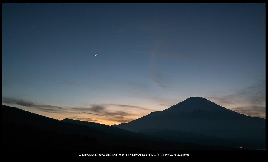 山梨の絶景・The Mt.FUJI。そう富士山は日本の誇り10.jpg