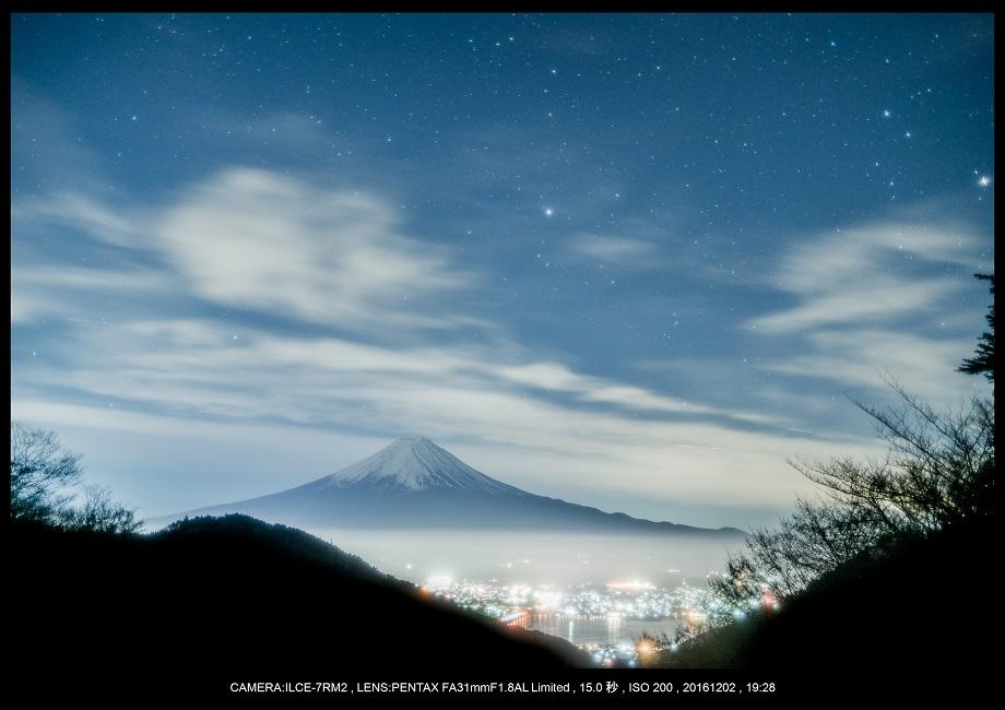 山梨の絶景・The Mt.FUJI。そう富士山は日本の誇り13.jpg