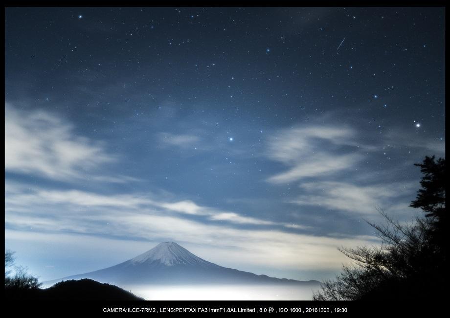 山梨の絶景・The Mt.FUJI。そう富士山は日本の誇り16.jpg