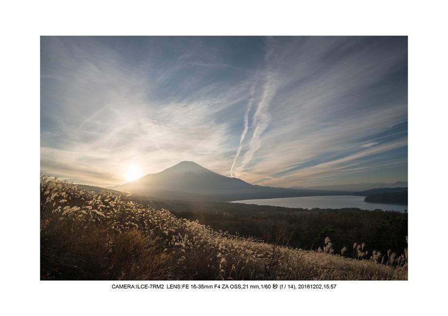 山梨の絶景・The Mt.FUJI。そう富士山は日本の誇り2.jpg