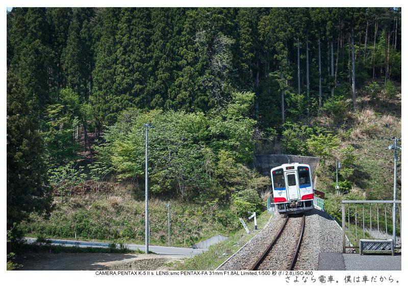 恋し浜駅4.jpg