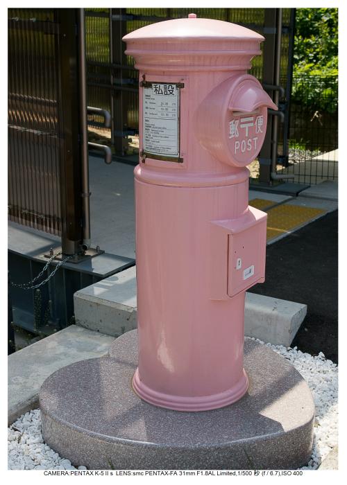 恋し浜駅6.jpg