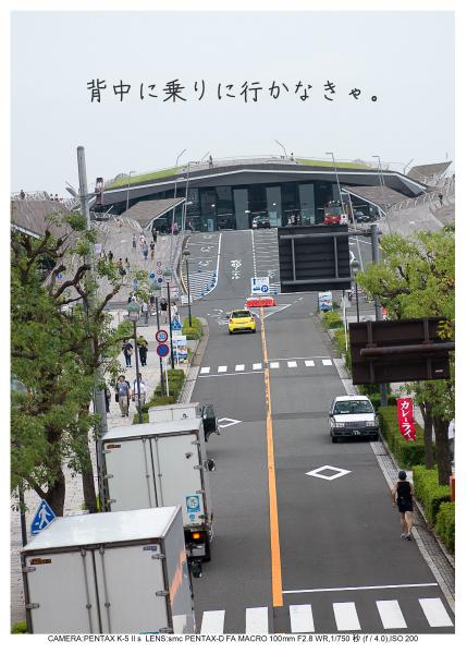 横浜8.jpg