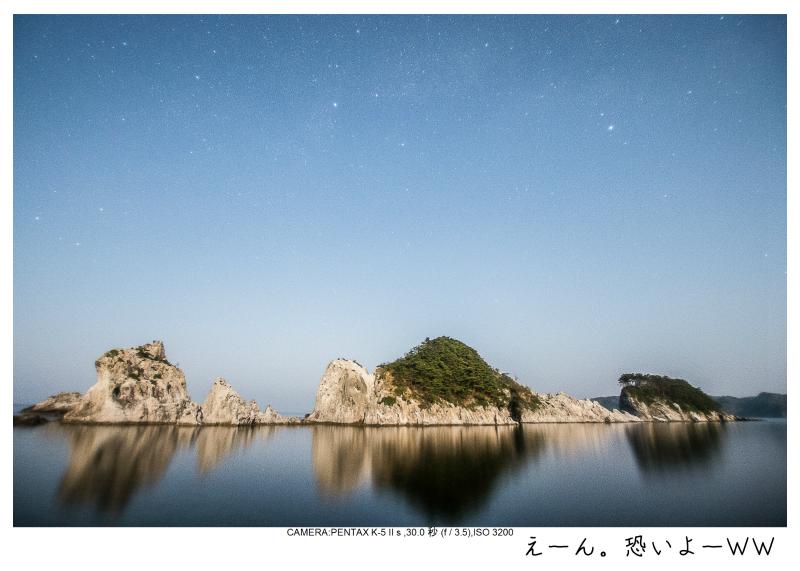 浄土ヶ浜11.jpg