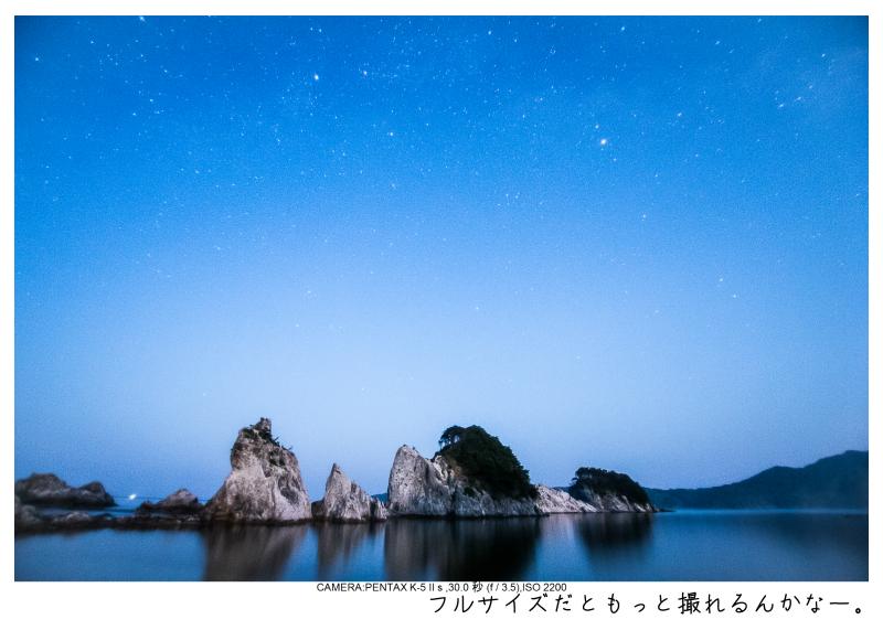 浄土ヶ浜14.jpg
