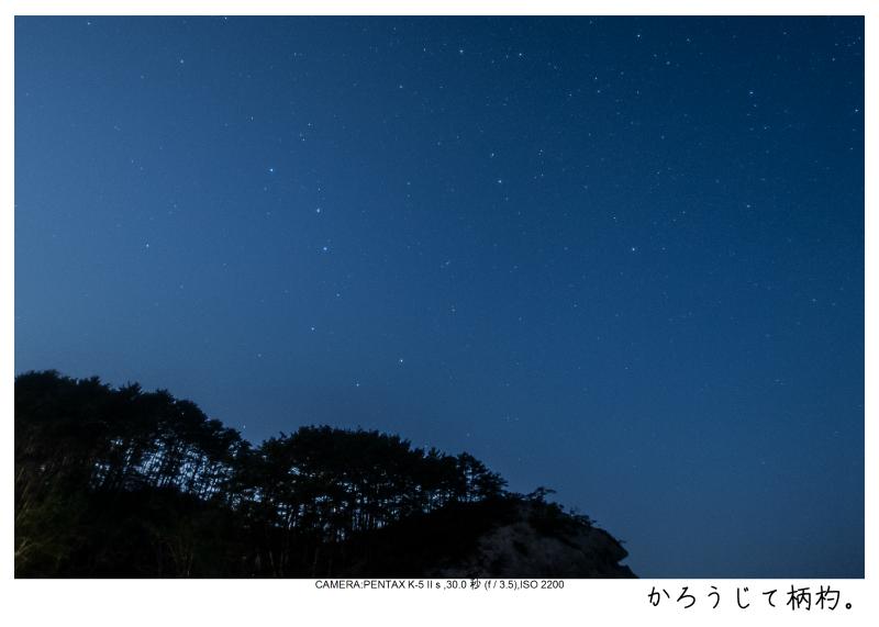 浄土ヶ浜15.jpg