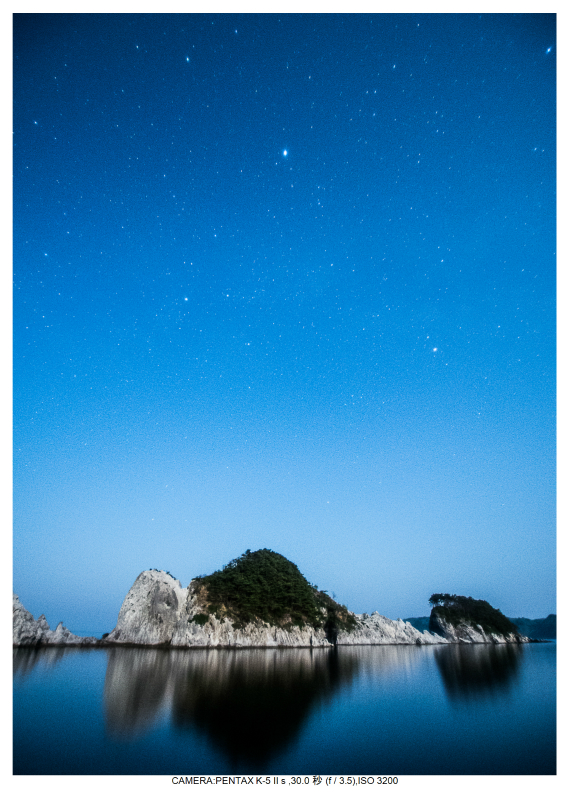浄土ヶ浜16.jpg