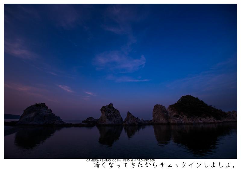 浄土ヶ浜4.jpg