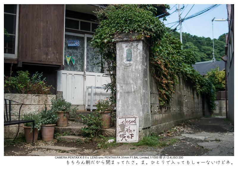 湘南散歩24.jpg