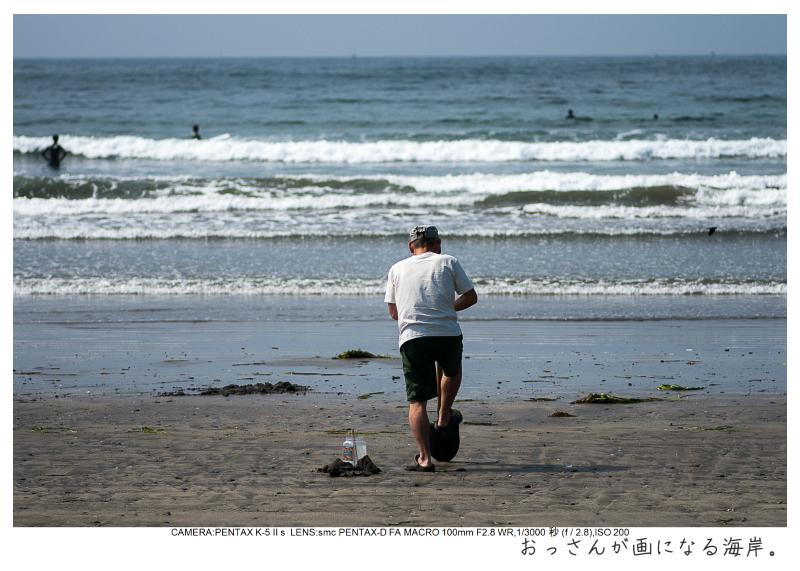 湘南散歩28.jpg