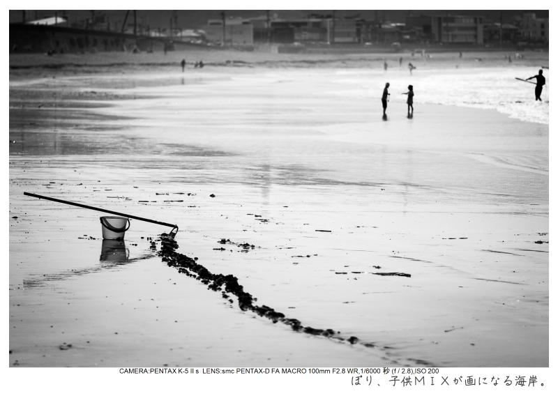 湘南散歩35.jpg