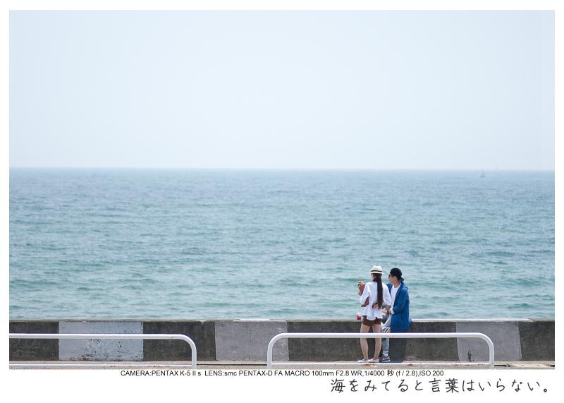 湘南散歩69-1.jpg