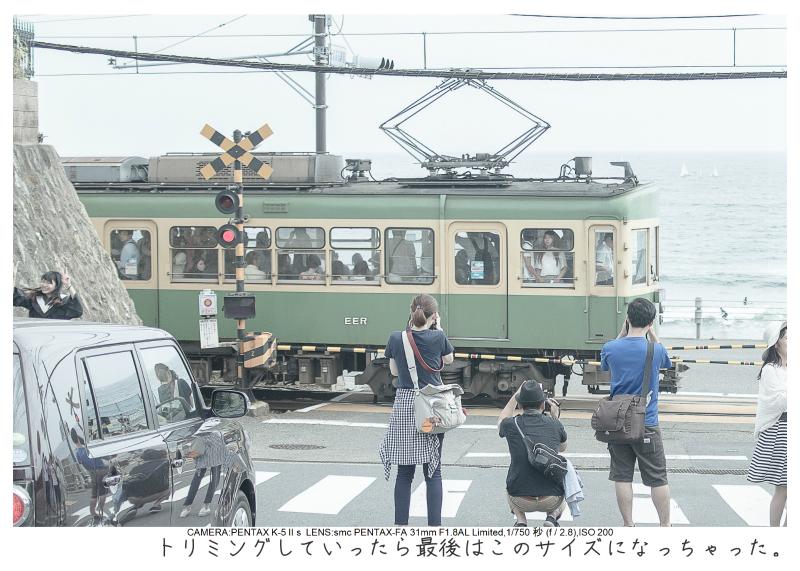 湘南散歩78.jpg