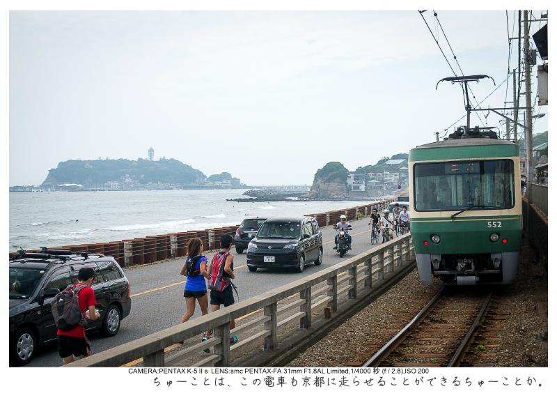 湘南散歩80.jpg