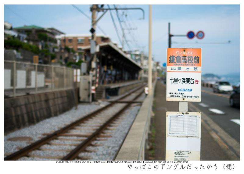 湘南散歩82.jpg