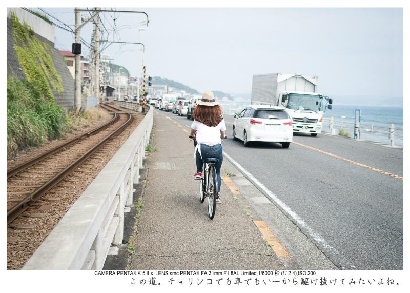 湘南散歩83.jpg