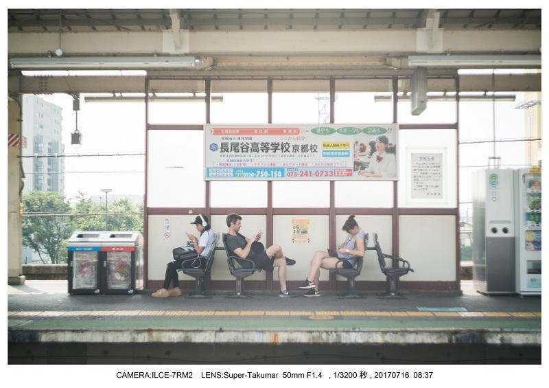 滋賀の絶景・琵琶湖テラス(オールドレンズ Super-Takumar)1.jpg