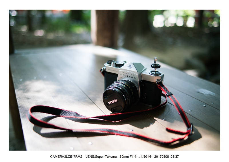 神戸北野異人館をフィルムカメラでスナップ0.jpg