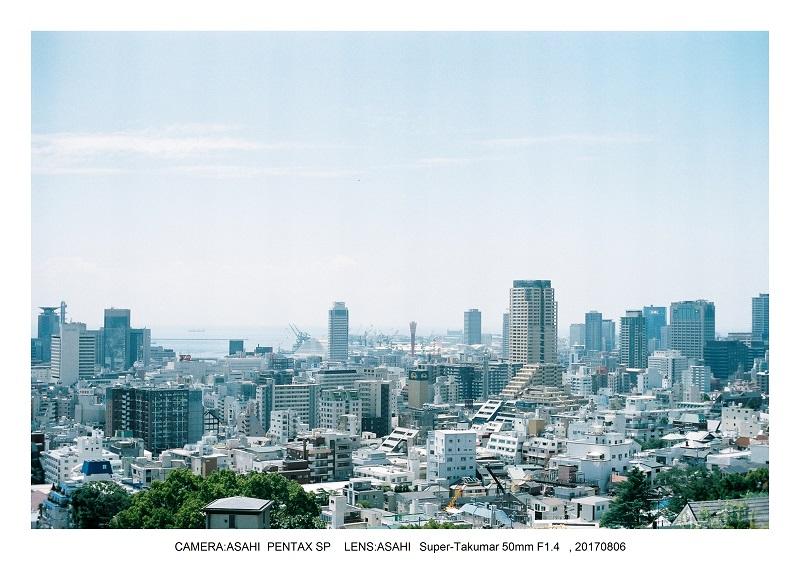 神戸北野異人館をフィルムカメラでスナップ11-1.jpg