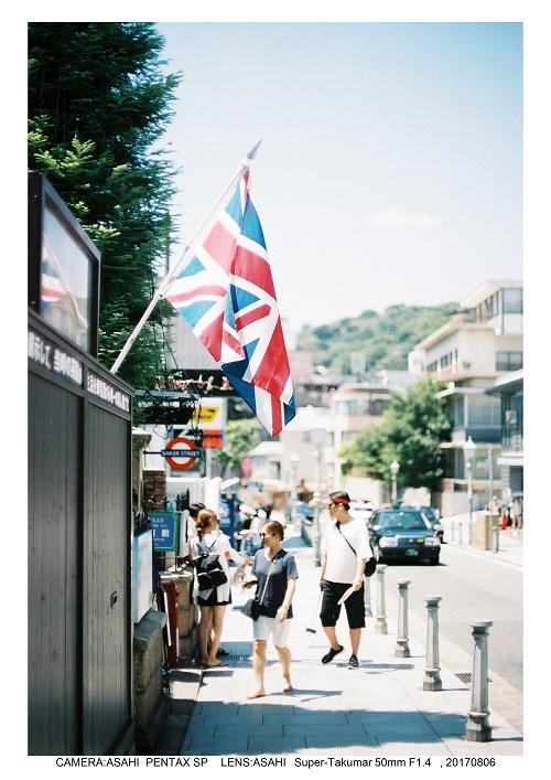 神戸北野異人館をフィルムカメラでスナップ13-2.jpg
