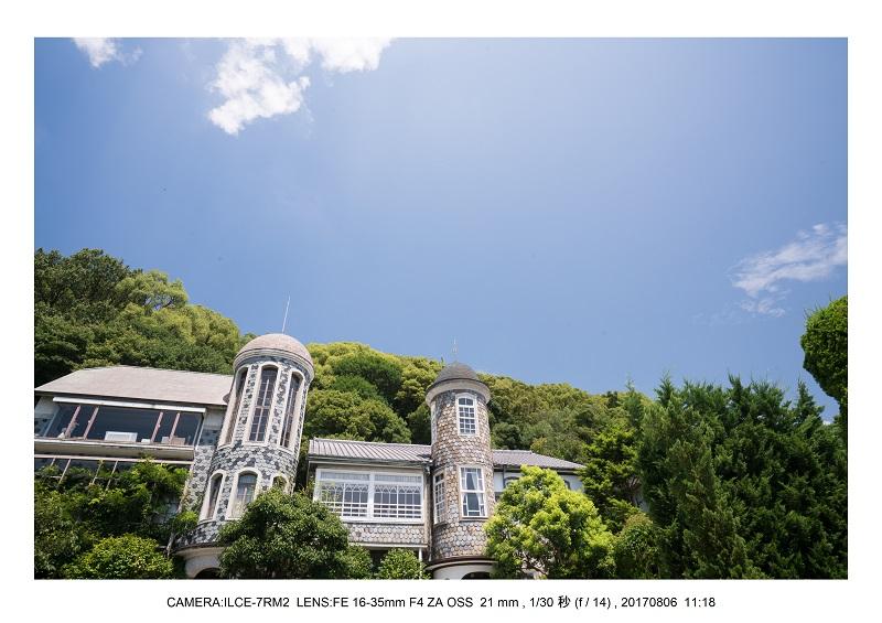 神戸北野異人館をフィルムカメラでスナップ13.jpg