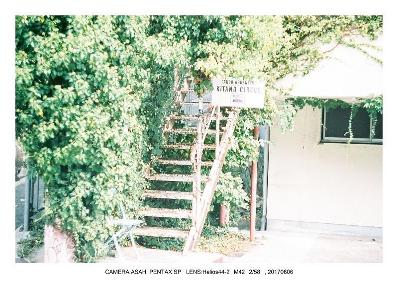 神戸北野異人館をフィルムカメラでスナップ3-1.jpg