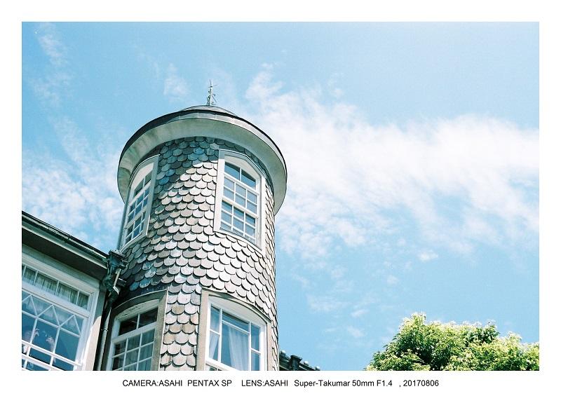 神戸北野異人館をフィルムカメラでスナップ9-1-0.jpg
