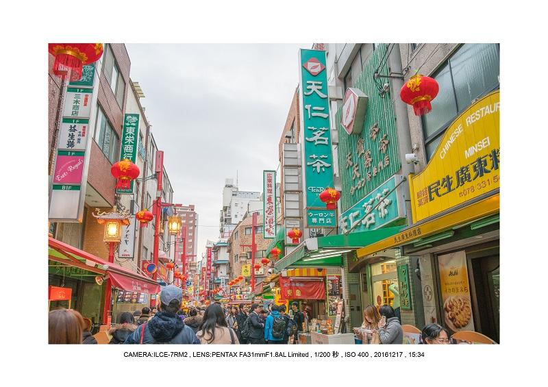 神戸居留地スナップカメラ散歩14.jpg