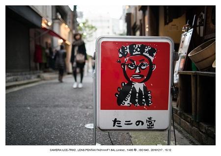 神戸居留地スナップカメラ散歩6.jpg