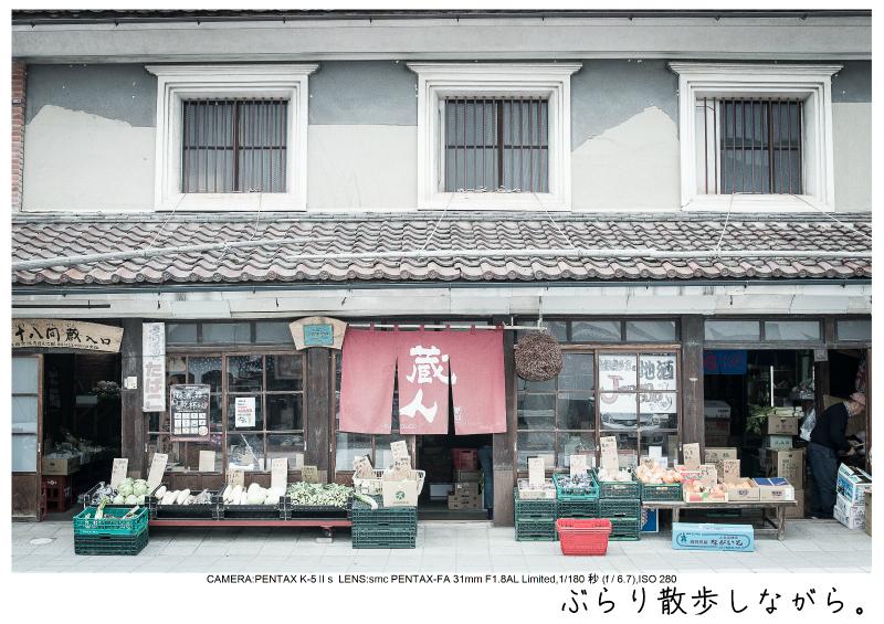 福島桜73裏磐梯.jpg