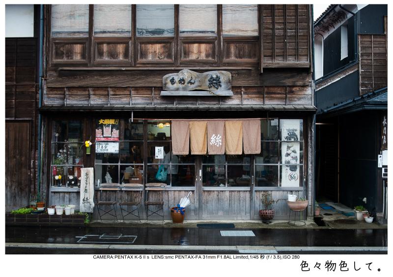 福島桜91裏磐梯.jpg