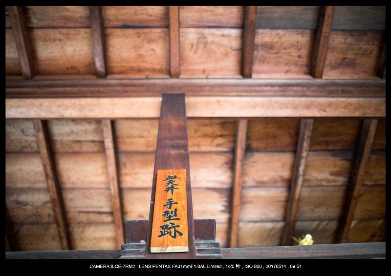 絶景京都・旅行記画像・春の新緑源光庵の丸窓5月7.jpg
