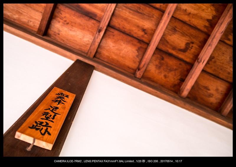 絶景京都・旅行記画像・春の新緑源光庵の丸窓5月8.jpg