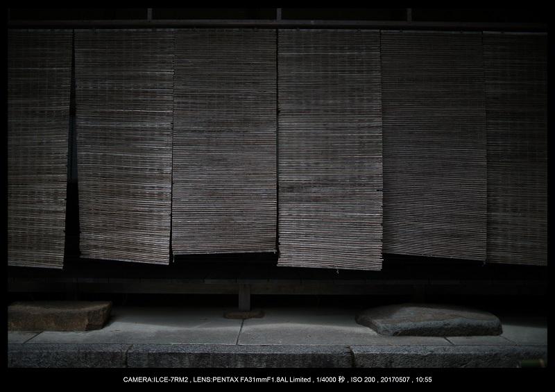 絶景京都・旅行記画像・春の新緑青もみじの圓光寺5月20.jpg