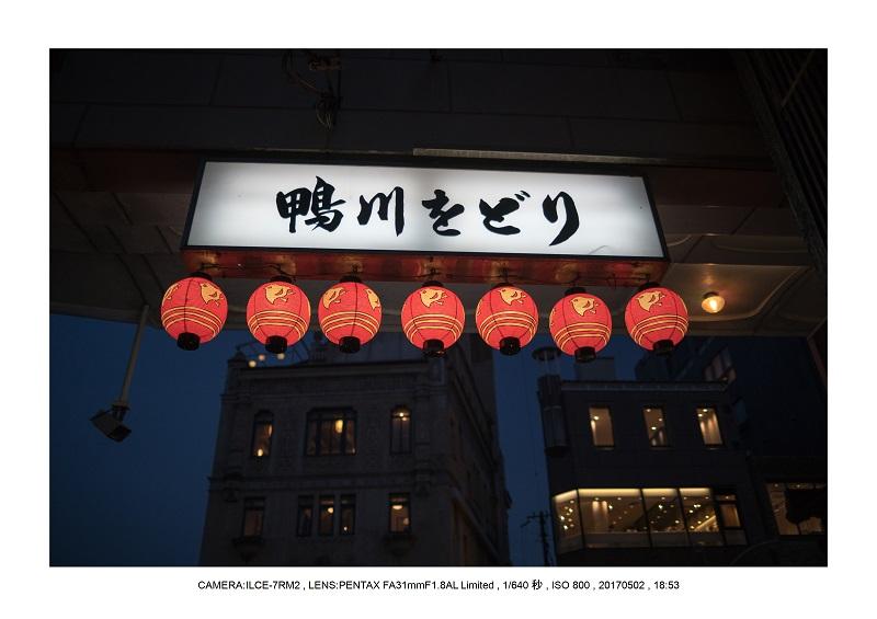 絶景京都・春の新緑青もみじの京都大原三千院画像5月42.jpg