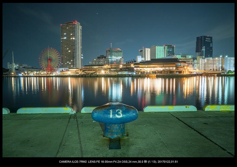 絶景関西神戸夜景港2.jpg