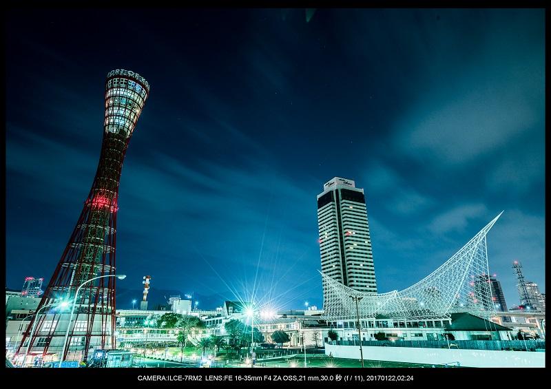 絶景関西神戸夜景港5.jpg