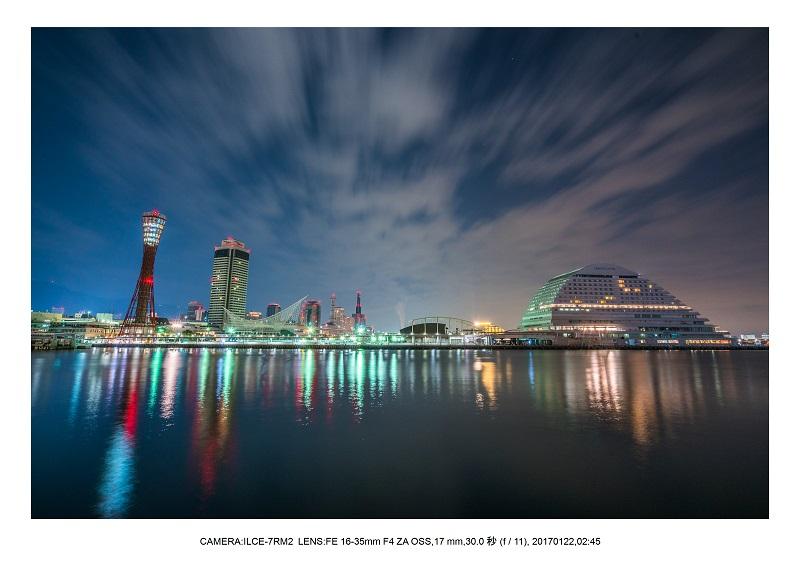 絶景関西神戸夜景港7-1.jpg