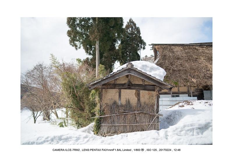 絶海関西・滋賀琵琶湖風景散歩119.jpg