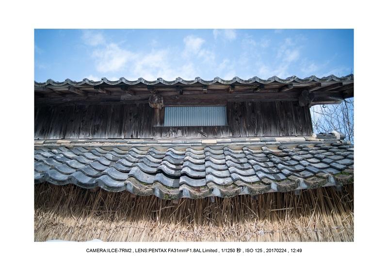 絶海関西・滋賀琵琶湖風景散歩122.jpg