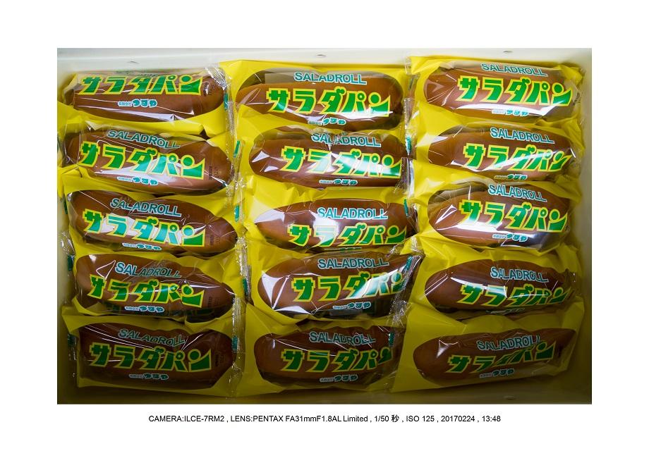 絶海関西・滋賀琵琶湖風景散歩127.jpg
