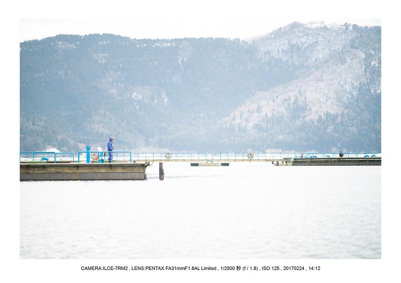 絶海関西・滋賀琵琶湖風景散歩134.jpg