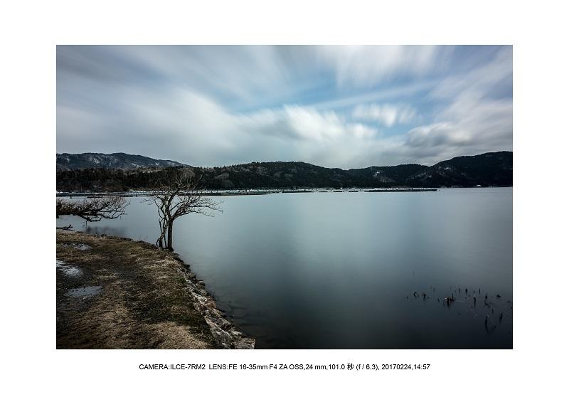 絶海関西・滋賀琵琶湖風景散歩138.jpg