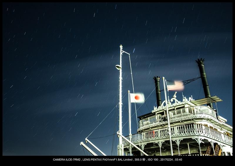 絶海関西・滋賀琵琶湖風景散歩26.jpg