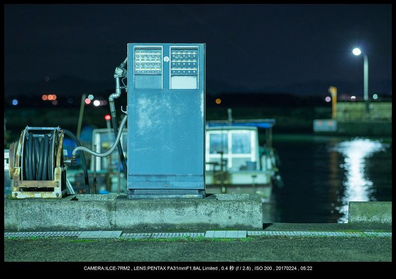 絶海関西・滋賀琵琶湖風景散歩35.jpg