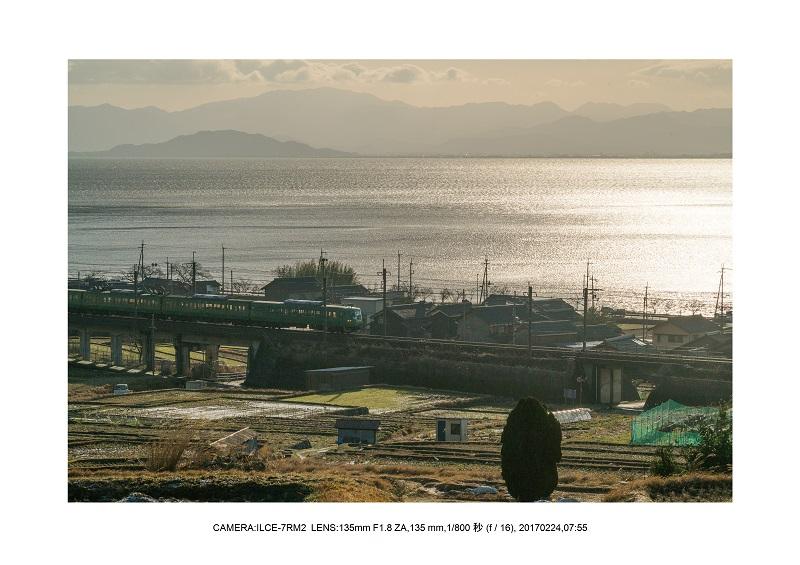 絶海関西・滋賀琵琶湖風景散歩53.jpg